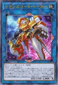 TranscodeTalker-JP-Anime-VR-2.png