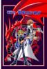 Yu-Gi-Oh! Duel 174 - bunkoban - JP - color.png