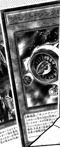 JetSynchron-JP-Manga-OS.png