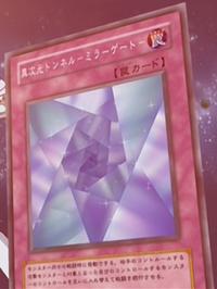 MirrorGate-JP-Anime-GX.png