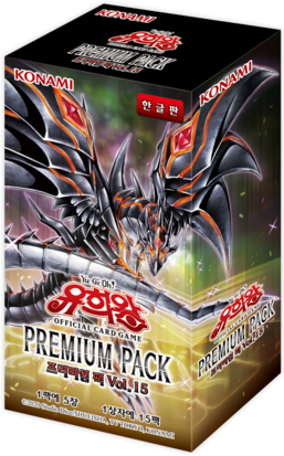 Premium Pack Vol.15