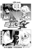YuGiOh!GXChapter026.png