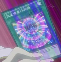 ChronomalyResonance-JP-Anime-ZX.jpg