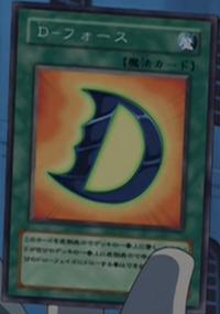 DForce-JP-Anime-GX.png