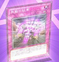 HeraldryProtection-JP-Anime-ZX.jpg