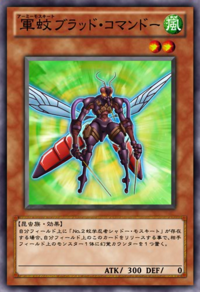 MosquitoCommando-JP-Anime-ZX.png