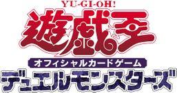 Konami official tournament 2000 participation card