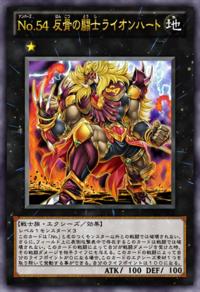 Number54LionHeart-JP-Anime-ZX.png