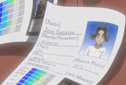 Tetsu Tamatsu