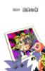Yu-Gi-Oh! Duel 7 - bunkoban - JP - color.png