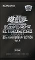 18SP-BoosterJP-Vol4.png