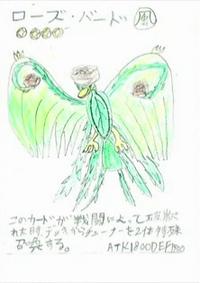 BirdofRoses-JP-Anime-5D-AC.png