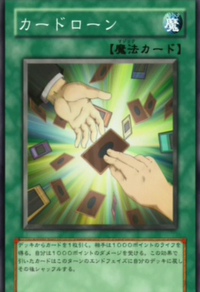 CardLoan-JP-Anime-GX.png