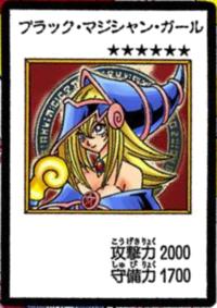 DarkMagicianGirl-JP-Manga-DM-color.png