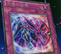 DuooftheSevenEmperors-JP-Anime-ZX.png