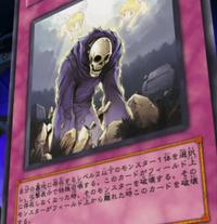 GracefulRevival-JP-Anime-5D-2.png