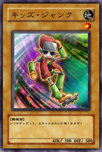KidJunk-JP-Anime-5D.png