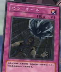ZeroHole-JP-Anime-GX.png