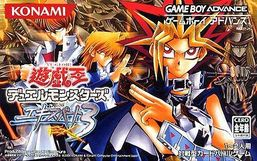 Yu-Gi-Oh! Duel Monsters Expert 3 promotional cards