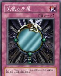 FairysHandMirror-JP-Anime-DM.png