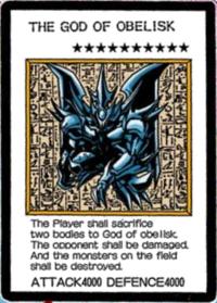 ObelisktheTormentor-JP-Manga-DM-color.png