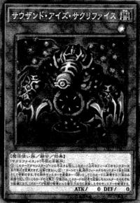 ThousandEyesRestrict-JP-Manga-OS.png