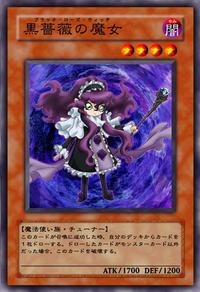 WitchoftheBlackRose-JP-Anime-5D.png