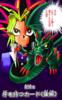 Yu-Gi-Oh! Duel 10 - bunkoban - JP - color.png