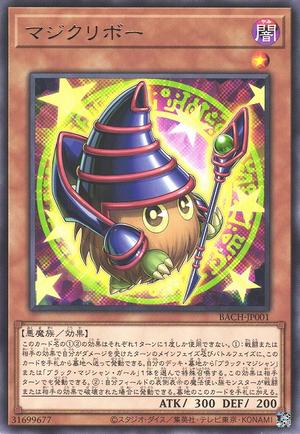 Magikuriboh-BACH-JP-R.png