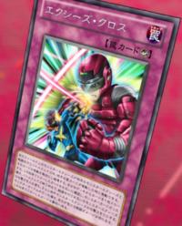 XyzStrike-JP-Anime-ZX.png