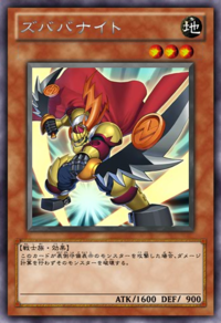 ZubabaKnight-JP-Anime-ZX.png