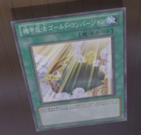 ArmorNinjitsuArtofAlchemy-JP-Anime-ZX.png