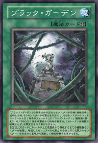 BlackGarden-JP-Anime-5D.png