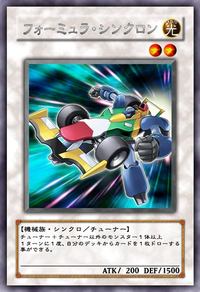 FormulaSynchron-JP-Anime-5D.png