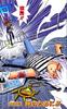 Yu-Gi-Oh! Duel 209 - bunkoban - JP - color.png