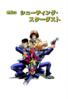 Yu-Gi-Oh! Duel 29 - bunkoban - JP - color.png