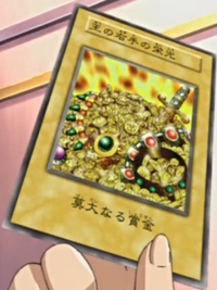 GloryoftheKingsHand-JP-Anime-DM.png