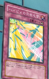 HarpiesFeatherStorm-JP-Anime-DM.png
