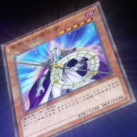 StargazerMagician-JP-Anime-AV-2.png