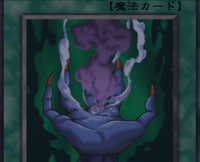 DarkCalling-JP-Anime-GX.png