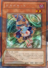 GagagaChild-JP-Anime-ZX.png
