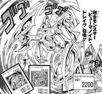 HumanoidDrake-JP-Manga-DM-NC.png