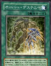 OverDestiny-JP-Anime-GX.png