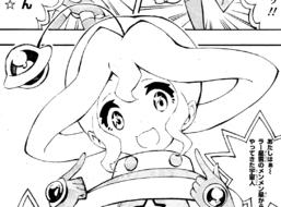 Noodle Sorako