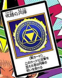 SpellbindingCircle-JP-Manga-DM-color.png