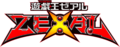 Yu-Gi-Oh! ZEXAL Japanese Logo.png