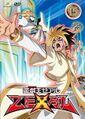 ZEXAL DVD 15.jpg