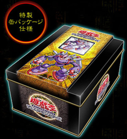 Booster Pack Collectors Tin 2006
