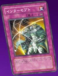 Intercept-JP-Anime-5D.png