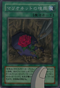 MarionetteBurial-JP-Anime-GX.png